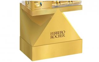 """Ferrero, Display, """"glanzvolle"""" Einzelplatzierung mit wertiger Sockelverblendung"""